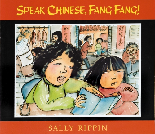 Chinese Lessons for Kids - Learn Chinese Online via Skype ...